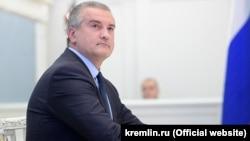 Сергей Аксенов, архивное фото