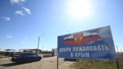 Что увидели международные правозащитники в Крыму? | Радио Крым.Реалии