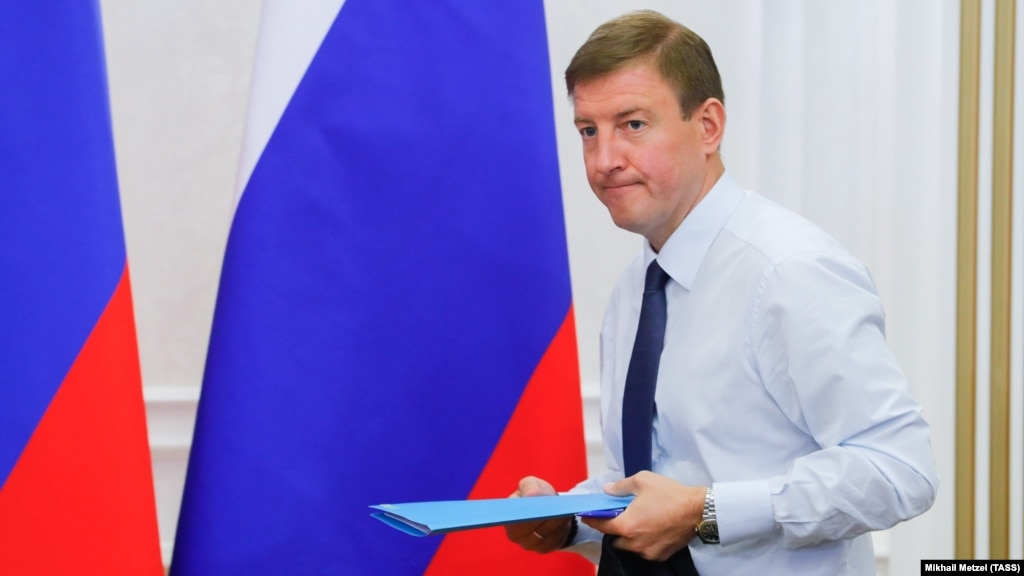 Another Russian Regional Governor Replaced