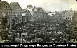 Страчаная традыцыя гарадзкіх кірмашоў. Ліда, 1917 год