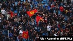 Kыргызстандын футбол курама командасынын күйөрмандары, октябрь, 2013-жыл.