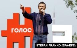 Лідер гурту «Океан Ельзи» Святослав Вакарчук представляє свою партію «Голос»