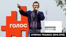 Ukrainian singer Svyatoslav Vakarchuk presents his new party in Kyiv on May 16.