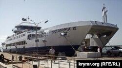 Керченская паромная переправа. Порт «Крым» (фотогалерея)
