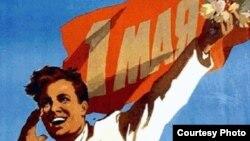 1 May Beynəlxalq Zəhmətkeşlər Bayramı