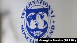 ХВЖ логотипи.