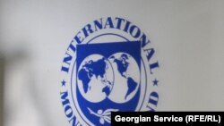 Georgia -- IMF logo, Tbilisi, 03May2011