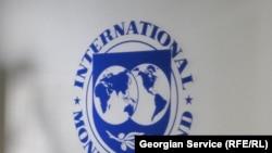 Emblema e FMN-së