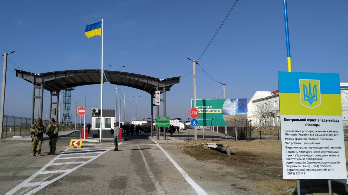 В ВСУ рассказали подробности возможного похищения военного неподалеку от адмінкордону с Крымом