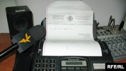 Департамент внутренних дел Атырауской области послал письмо в редакцию радио Азаттык по факсу. Алматы, 3 марта 2009 года.