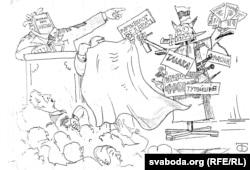 Вечны супраціў апазыцыі і ўлады (Лявон Бартлаў і Аляксандар Бранцаў)