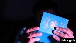 Қирғизистон умуммиллий паспорти.