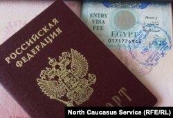 Документы на учебную визу подаются сразу после прибытия в Египет