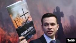 Друг і соратник Бориса Нємцова Ілля Яшин під час презентації доповіді «Путін. Війна». Москва, 12 травня 2015 року