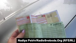 Так виглядає протокол та квитанція на сплату штрафу, які виписали угорські правоохоронці українському водієві