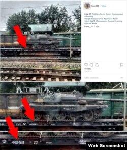 До українського кордону ешелон рухався через Єкатеринбург. Скріншот