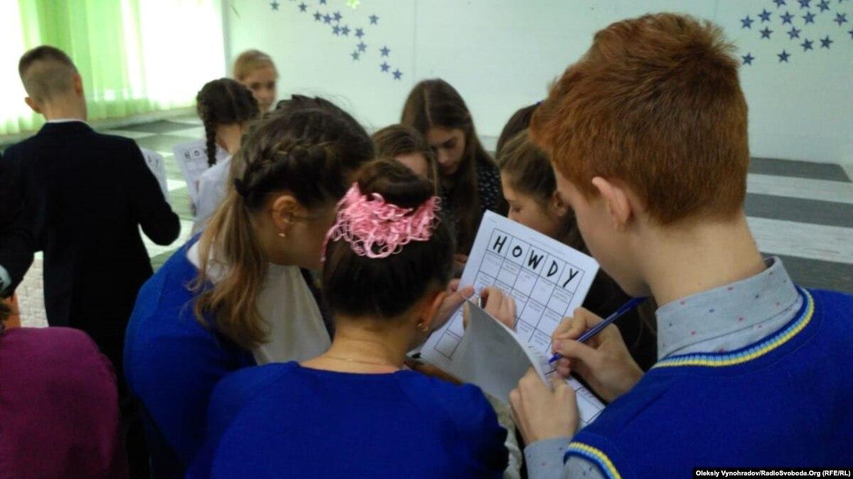 Детей за счет США обучат английскому языку