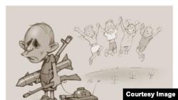 Украин карикатурачиси Юрий Журавелнинг Путин ва у олиб бораётган сиёсатга оид карикатураси.
