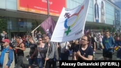 Участники «Парад равенства» в Варшаве. 11 июня 2016 года.