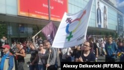 """Парад равенства"" (Варшава, 11 июня 2016 года)"