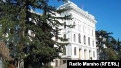 Тбилисин Университет