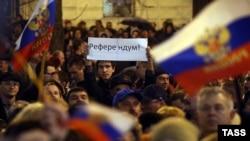Участники пророссийской акции в Севастополе