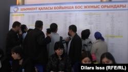 Ярмарка вакансий для молодежи в Шымкенте. 19 апреля 2018 года.