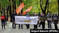 تجمع برای دفاع از یان سیدوروف در مسکو در سال ۲۰۱۸