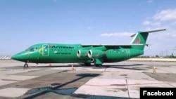 Самолет авиакомпании «Армения» в ереванском аэропорту «Звартноц»