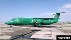 Armenia -- An Armenia Airways plane parked on tarmac at Zvartnots Airport, Yerevan, May 3, 2019.