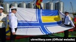 Прапор Військово-морських сил