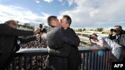 Першы аднаполы шлюб у Францыі