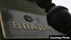 FOTO: Vesti online