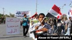 مظاهرة في النجف احتجاجا على امتيازات النواب