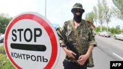 Donetsk vilayətinin Mariupol şəhərində rusiyameylli yaraqlı