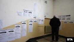 Прогнозите на социологическите агенции влияят най-вече на колебаещите се избиратели