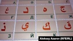 Ərəb əlifbası