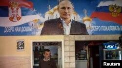 """""""Путин бар"""" в городе Нови-Сад"""