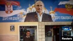 """Putin bar"" u Novom Sadu, oktobar 2014."