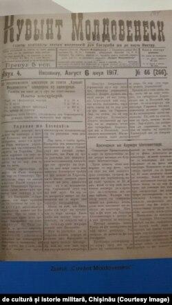Ziarul Cuvânt Moldovenesc, oficiosul Partidului Național Moldovenesc