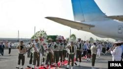 مراسم استقبال از کشتهشدگان ایرانی حادثه منا در تهران