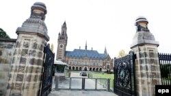 Международный трибунал в Гааге