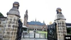 Международный трибунал в Гааге.