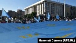 Киевта байрак йөреше, 26 июнь 2020