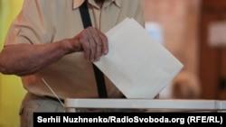 За результатами виборів «Слуга народу» здобула 254 місця в парламенті