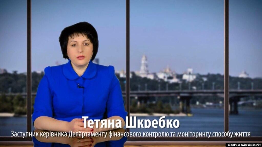 Тетяна Шкребко (стоп-кадр з онлайн-курсу «Як подати е-декларацію», Prometheus)