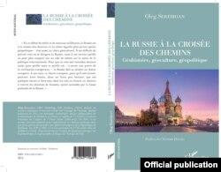 Cartea de mare interes a istoricului Oleg Serebrian a fost lansată la... Paris, nu la Frankfurt