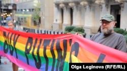 Protest pe Wall Street la New York împotriva legislației homofobe ruse