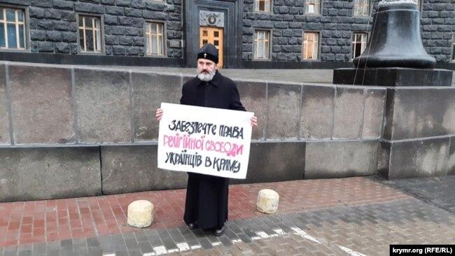 Архієпископ Климент вийшов із плакатом «Забезпечте права релігійної свободи українців в Криму» до Кабміну, 10 грудня 2019 року