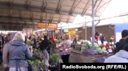 Місцевий ринок